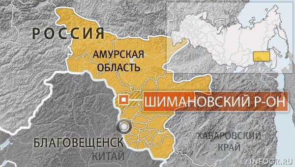 Шимановский район Амурской области