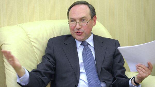 Исполнительный директор правления фонда Русский мир Вячеслав Никонов. Архивное фото