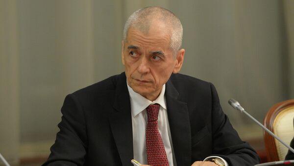 Геннадий Онищенко, архивное фото