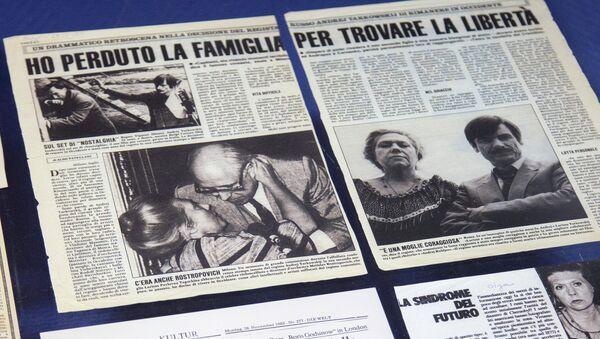 Экспозиция части архива Тарковского открылась в Юрьевце