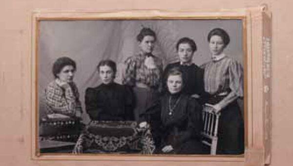 Семейный альбом Софьи Ковалевской