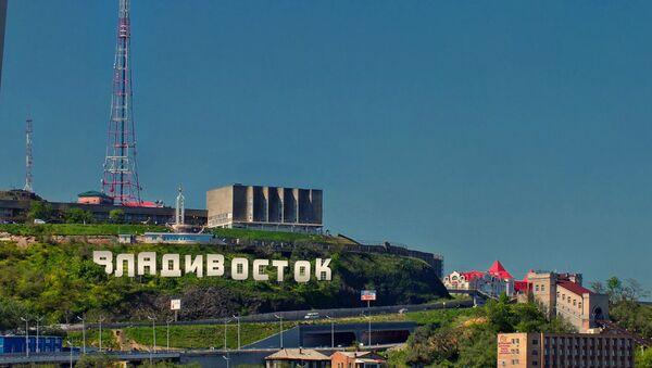Проект голливудской надписи во Владивостоке