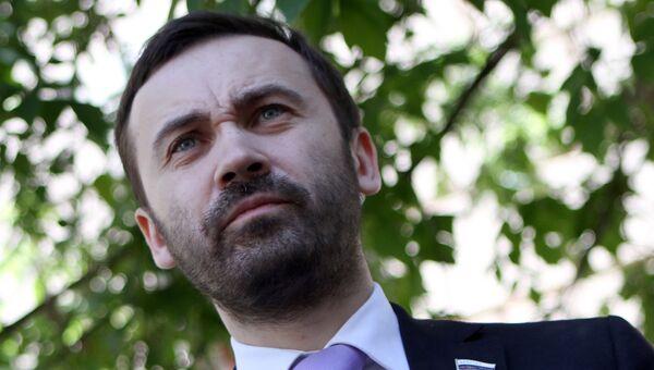 Депутат Государственной Думы РФ Илья Пономарев. Архивное фото