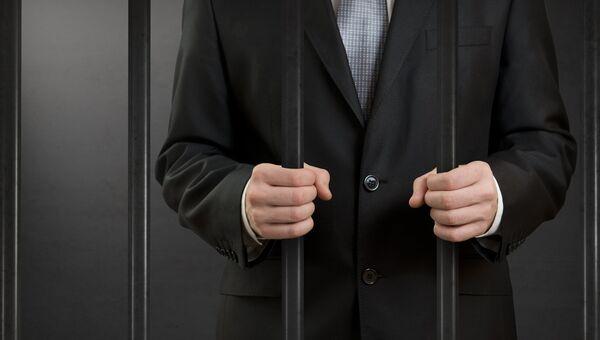 Тюремное заключение. Архивное фото