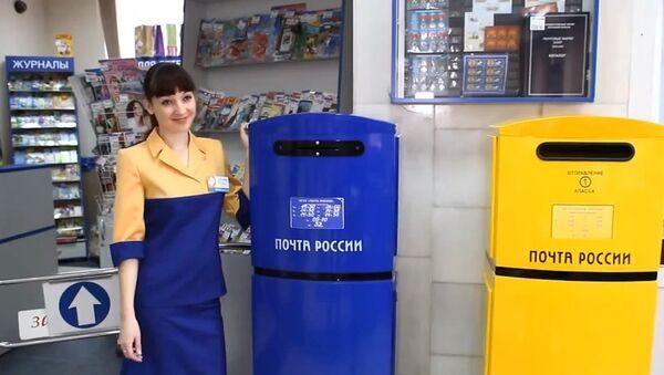 Оператор почтамта из Белого Яра из интернет ролика