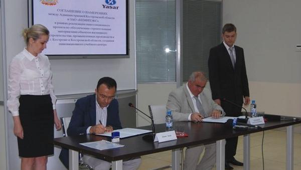 Подписание соглашения о намерениях строительства в Костроме логистического центра лакокрасочной продукции