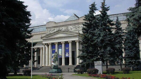 Государственный музей изобразительных искусств имени А. С. Пушкина. Архивное фото