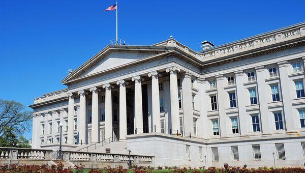 Министерство финансов США в Вашингтоне. Архивное фото.