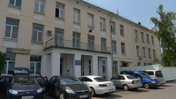 Инфекционная клиническая больница №1 в Москве, куда были госпитализированы дети с подозрением на менингит
