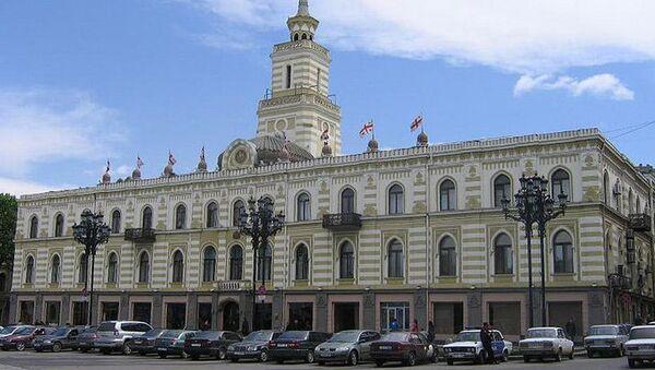 Здание мэрии Тбилиси. Архивное фото