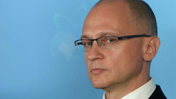 Генеральный директор Госкорпорации Росатом Сергей Кириенко. Архивное фото