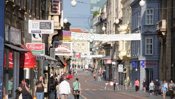 Центр хорватской столицы Загреба. Архивное фото
