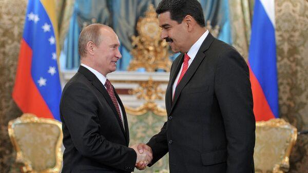 Встреча президента РФ Владимира Путина с Николасом Мадуро Моросом в Кремле