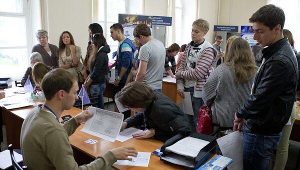 Абитуриенты Томского госуниверситета