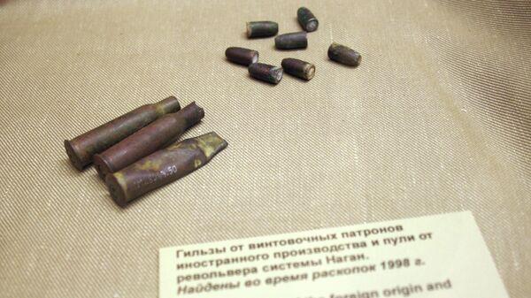 Научно-практическая конференция по результатам исследования останков семьи Романовых прошла в Екатеринбурге