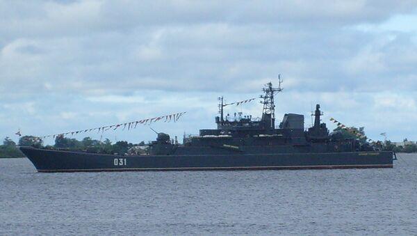 Большой десантный корабль Александр Отраковский. Архивное фото