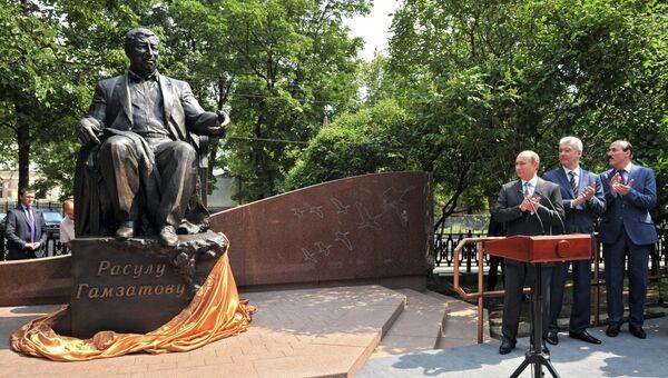 В.Путин на церемонии открытия памятника Р.Гамзатову