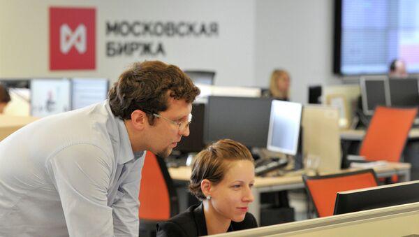 Российская фондовая биржа ММВБ-РТС, архивное фото