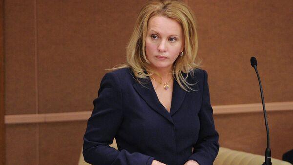 Заместитель министра образования и науки РФ Наталья Третьяк. Архивное фото