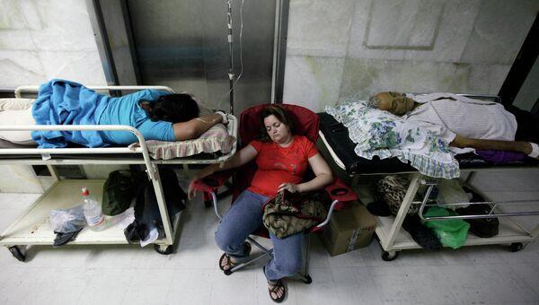 Пациенты в медицинском центре Тегусигальпы, Гондурас