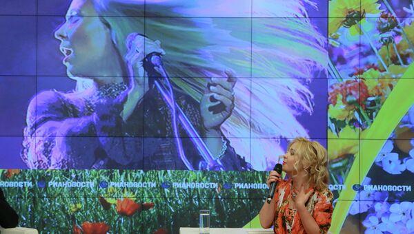Певица Пелагея на пресс-конференции в РИА Новости