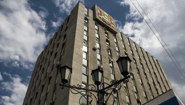 Администрация Владивостока