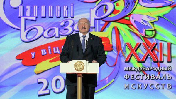 Президент Белоруссии Александр Лукашенко выступает с приветственным словом на открытии фестиваля искусств Славянский базар в Витебске