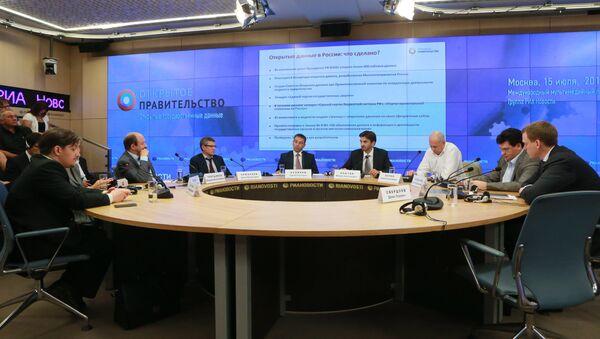 Расширенное заседание Совета по открытым данным