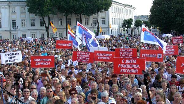 Ярославцы желали арестованному мэру Урлашову набраться терпения