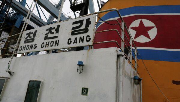 Северокорейское судно с военным оборудованием перехвачено в Панаме