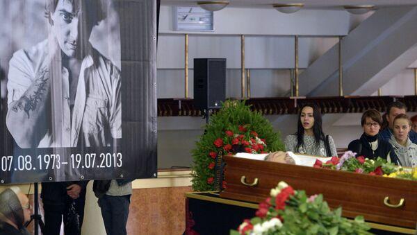 Прощание с лидером группы Король и Шут Михаилом Горшениным в ДС Юбилейный в Санкт-Петербурге.
