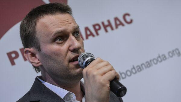 Партия РПР-Парнас выдвинула кандидата в мэры Москвы