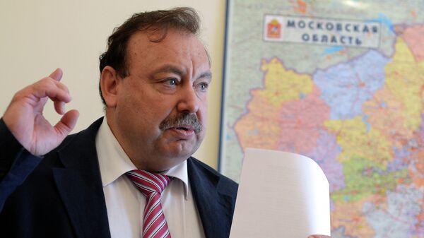 Г.Гудков сдал документы для регистрации кандидатом в губернаторы Подмосковья