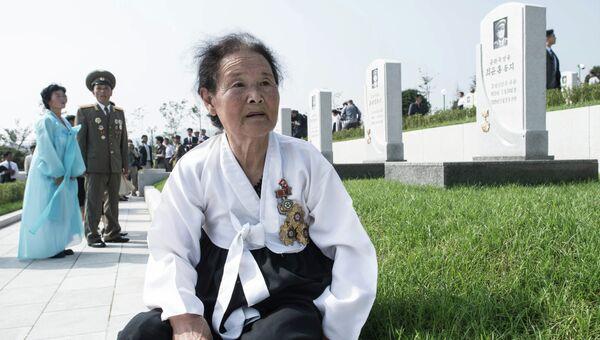 Ветераны на торжественном открытии мемориального кладбища в память о погибших в годы Корейской войны 1950-1953 годов. Архивное фото