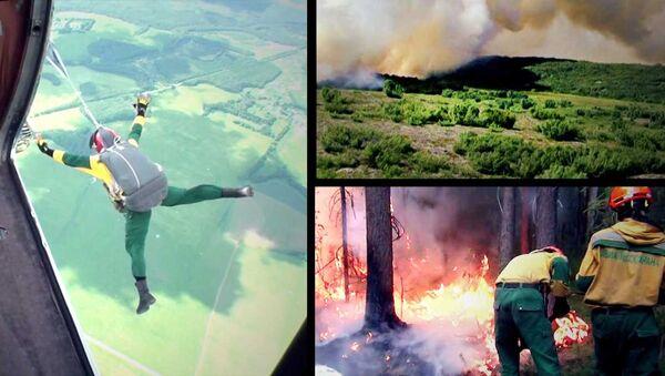 С парашютом в пекло, или Как работает лесной спецназ России