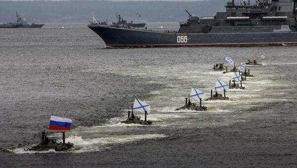 День ВМФ во Владивостоке, архивное фото