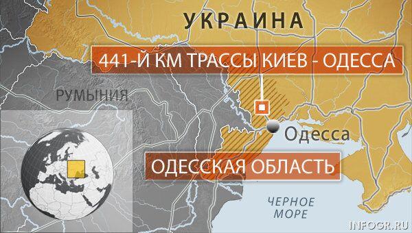 441-й километр автодороги Киев-Одесса в Одесской области