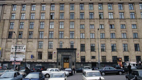 Здание Министерства экономического развития и торговли. Архивное фото