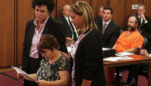 Мишель Найт, одна из жертв кливлендского маньяка Ариэля Кастро