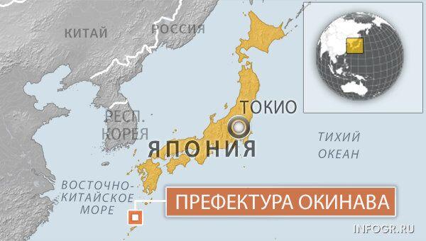 Префектура Окинава, Япония