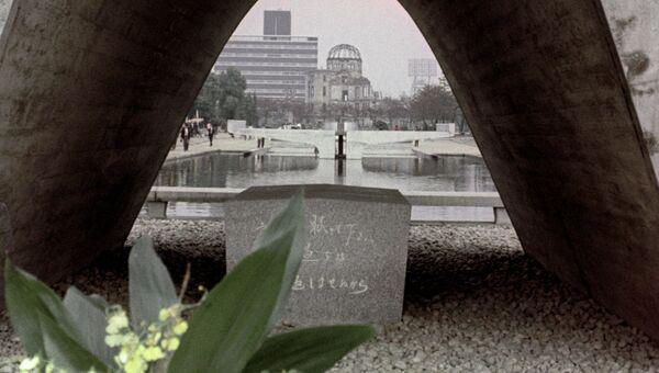Памятник жертвам атомной бомбардировки в августе 1945 года. Архивное фото.