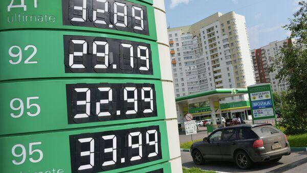 Повышение цен на бензин в Москве, архивное фото