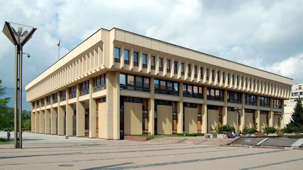 Сейм Литовской Республики. Архивное фото