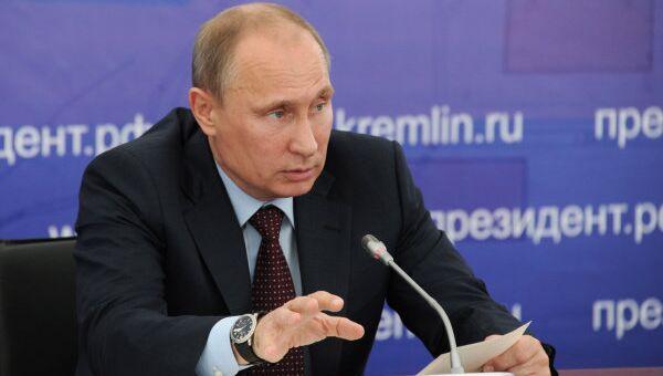 Владимир Путин о перспективах развития пригородного сообщения Подмосковья
