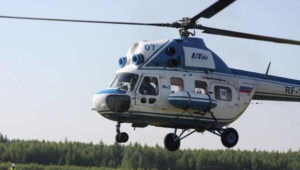 Выступление команды ВВС России на Открытом Чемпионате по вертолетному спорту