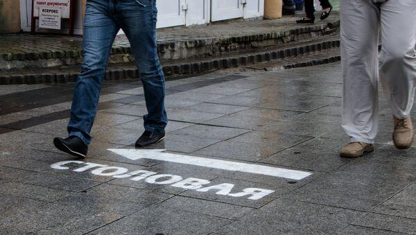 Реклама на асфальте во Владивостоке