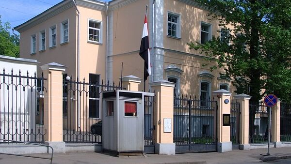 Здание посольства Египта в Москве (Кропоткинский переулок 12). Архивное фото