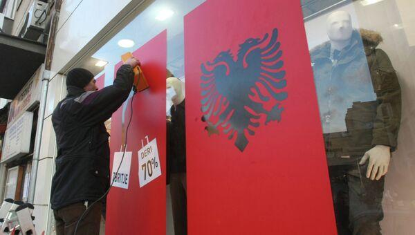 Приштина в ожидании объявления независимости края Косово, архивное фото