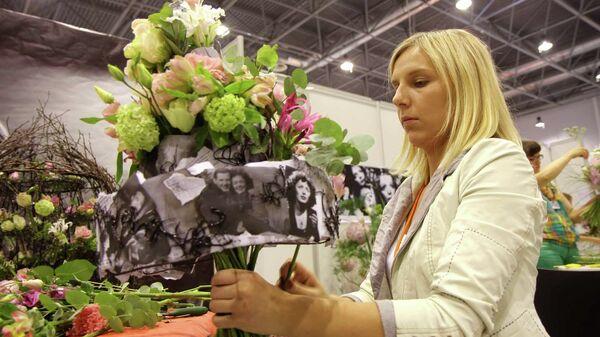 Выставка цветов в Новосибирске