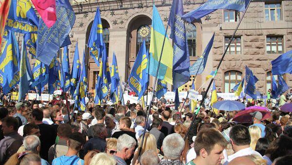 Оппозиция у здания мэрии в Киеве